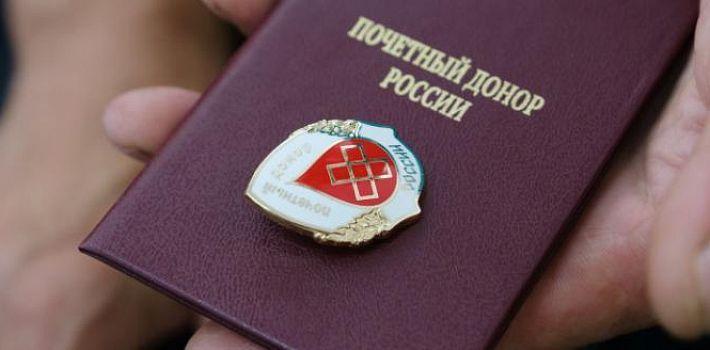 Более 5 тысяч почетных доноров Тверской области получают ежегодные денежные выплаты