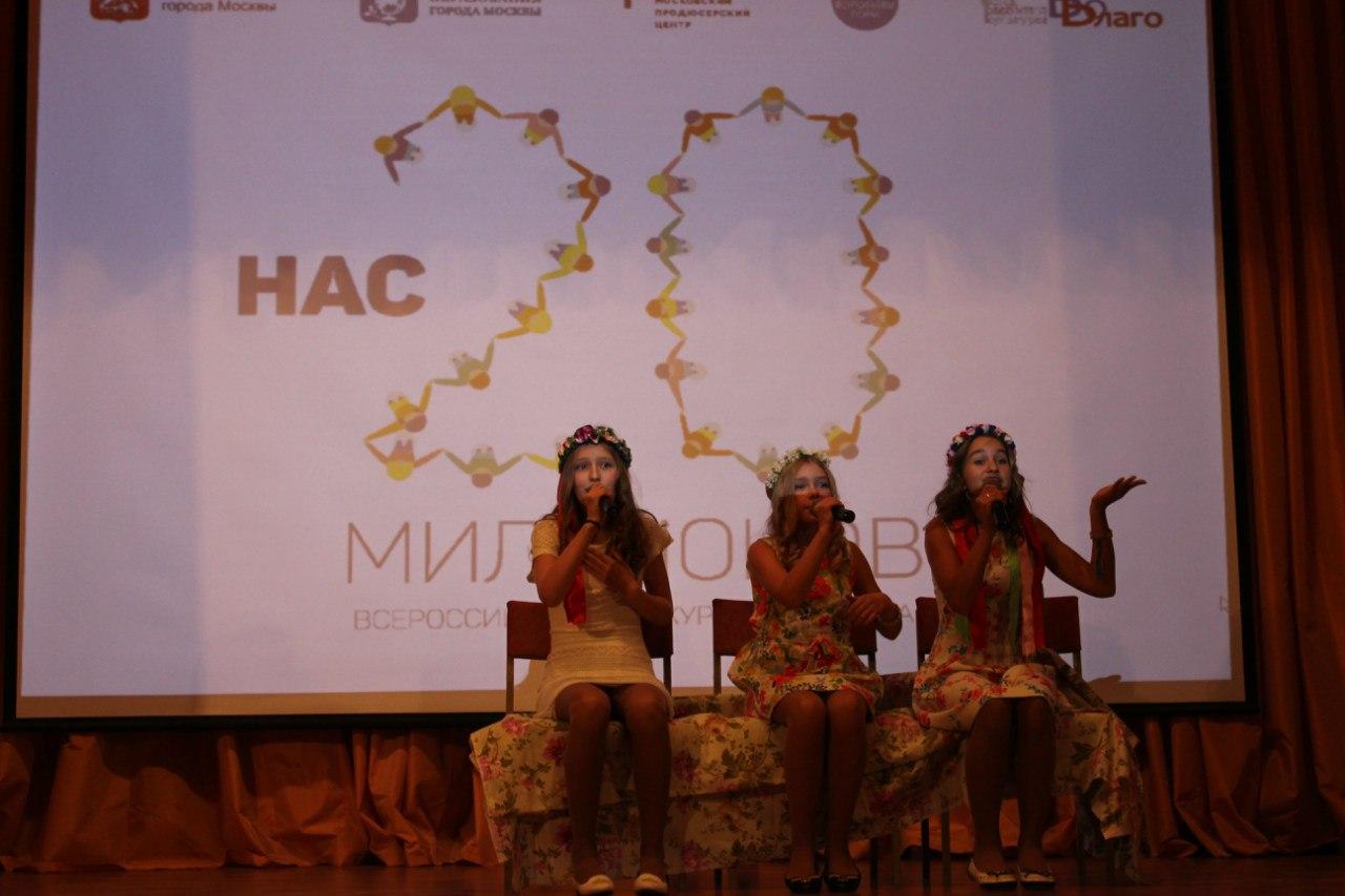 В Твери проходят смотры Всероссийского детского конкурса творчества