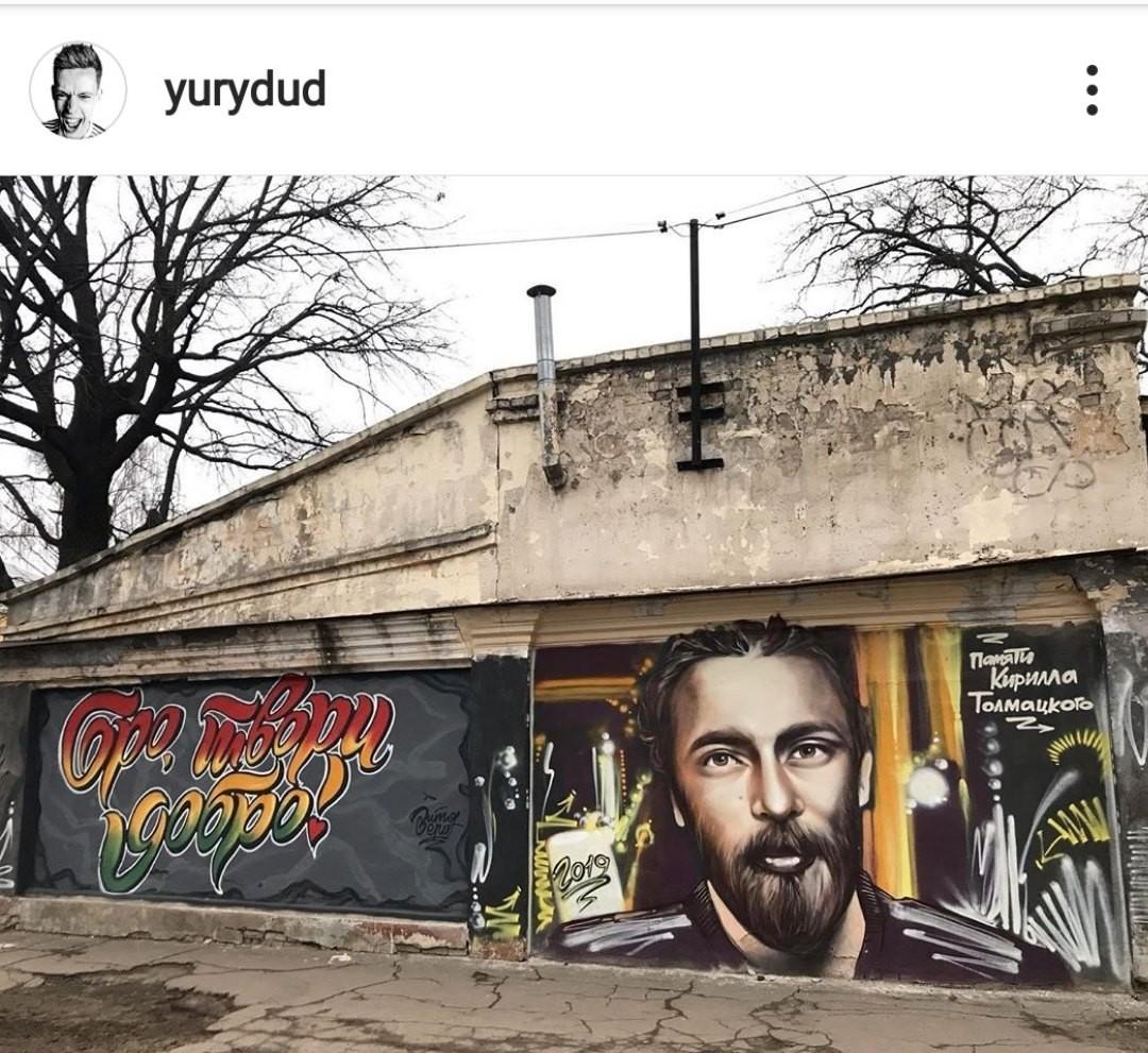 Юрий Дудь выложил фото с тверским Децлом
