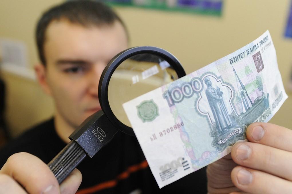 В Тверской области обнаружена 371 фальшивая банкнота