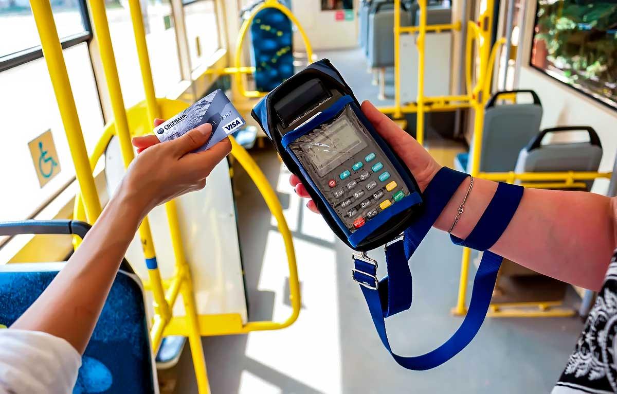 В Твери и Калининском районе будет действовать единый проездной билет