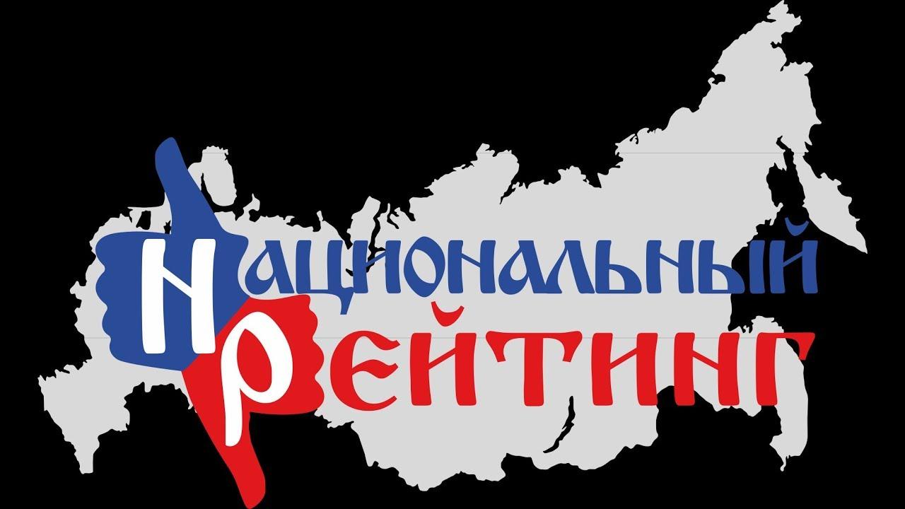 Тверская область вошла в топ-20 туристического рейтинга России