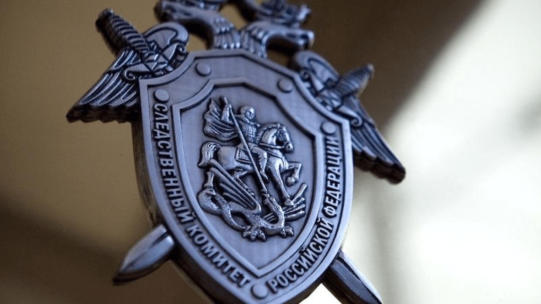 Пропавший после уроков подросток из Тверской области найден живым