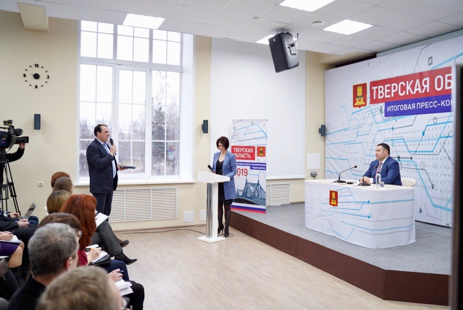 Губернатор Тверской области прокомментировал возможность строительства аэропорта в Твери