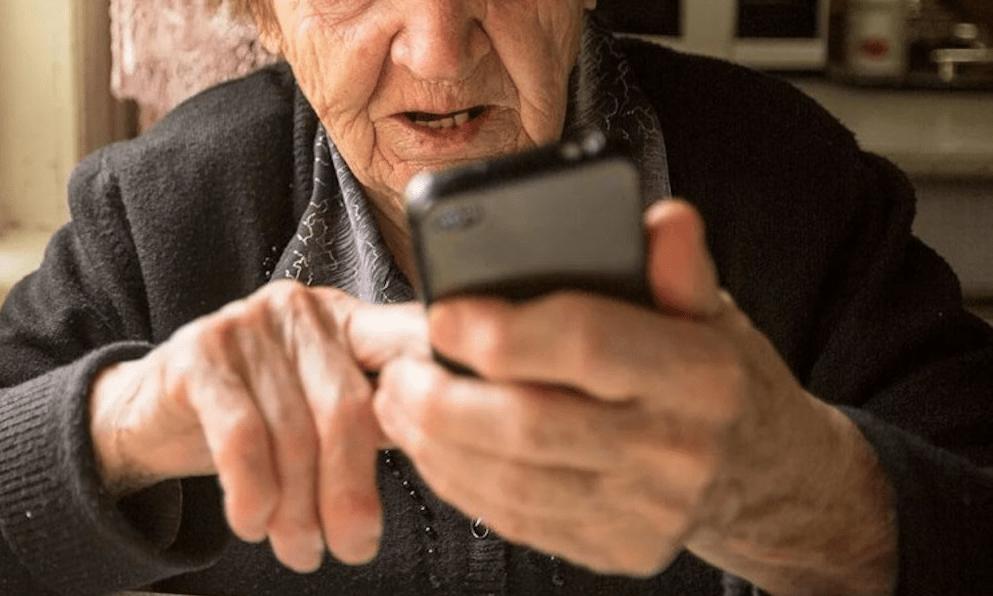 Задержаны мошенники, обманывающие пенсионеров Тверской области