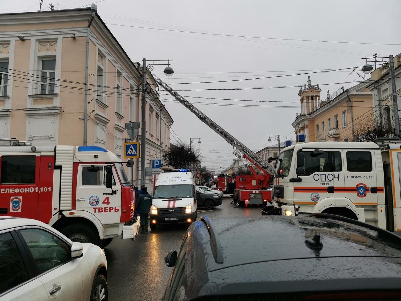 В Твери на Советской эвакуировали людей из-за задымления