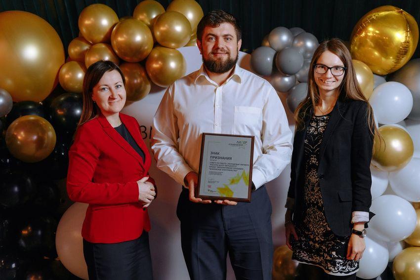 Совет молодежи Тверьэнерго удостоен Знака признания за проект «Интерактивная площадка «Безопасное электричество»