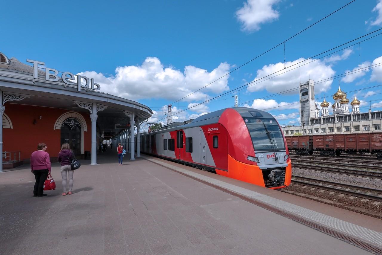В выходные дни между Москвой и Тверью запустят дополнительные «Ласточки»