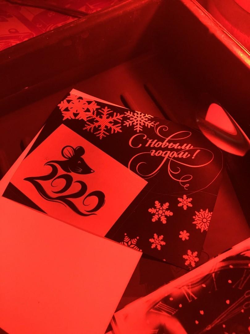 В Твери пройдет мастер-класс по проявке и печати новогодних открыток
