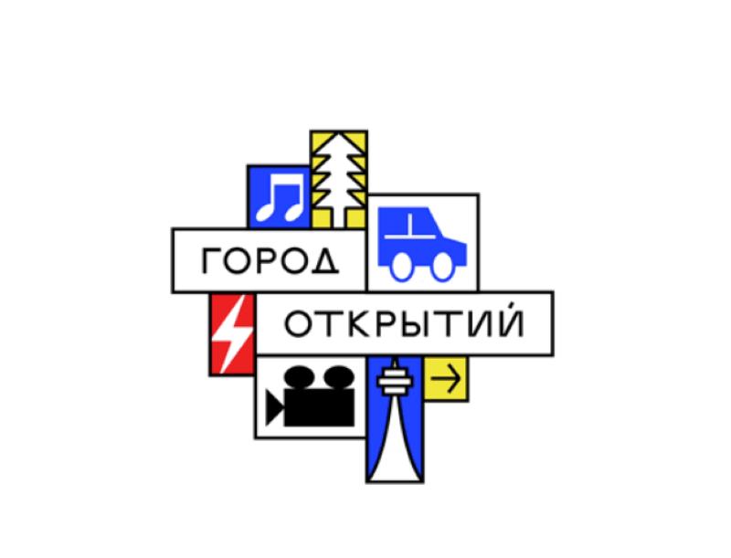 Ребята из Тверской области побывали в «Городе открытий» в Москве