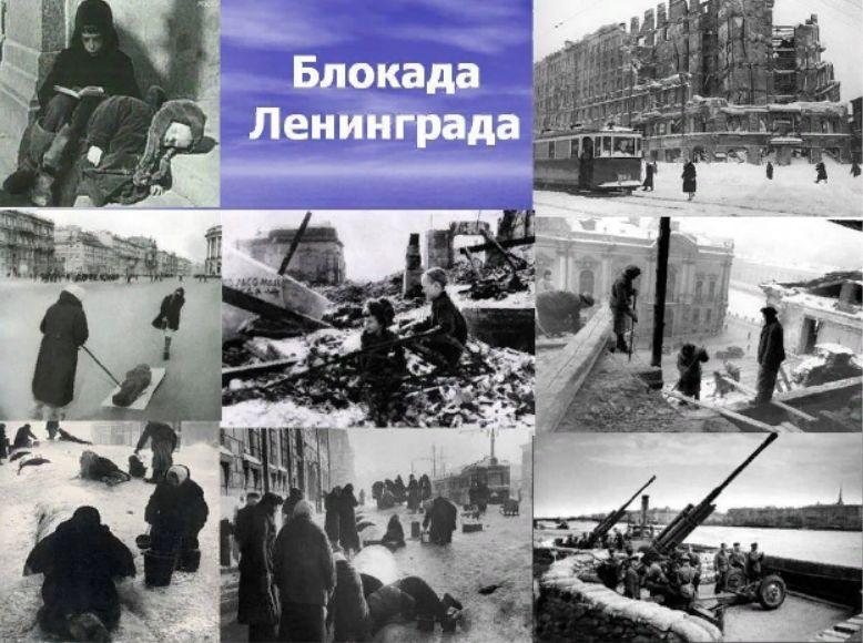 Тверским школьникам расскажут огероях блокадного Ленинграда