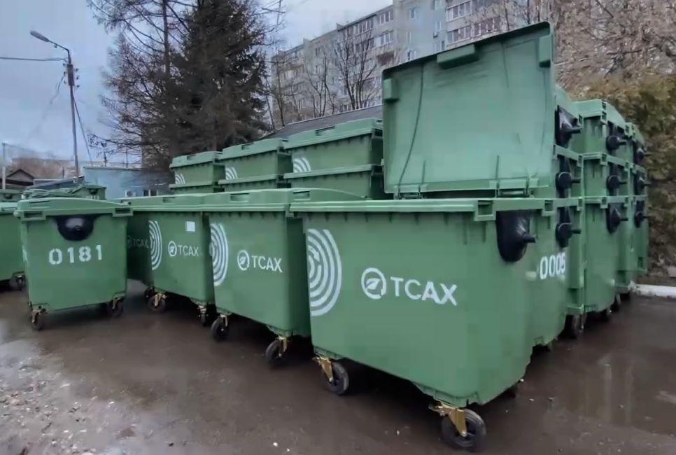 В Конаковском районе установили новые евроконтейнеры для сбора мусора