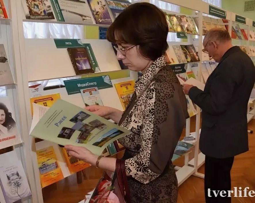 В Горьковке пройдет Неделя тверской книги