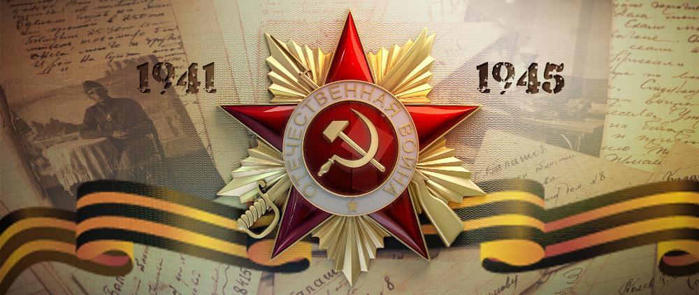 Владимир Путин сообщил о создании крупнейшего архива документов по Второй мировой войне