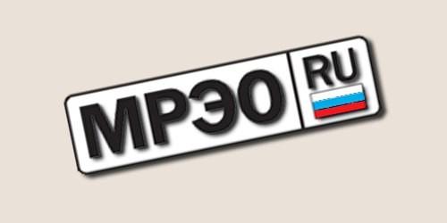 Поменять права и зарегистрировать автомобиль жители Тверской области смогут даже в новогодние каникулы