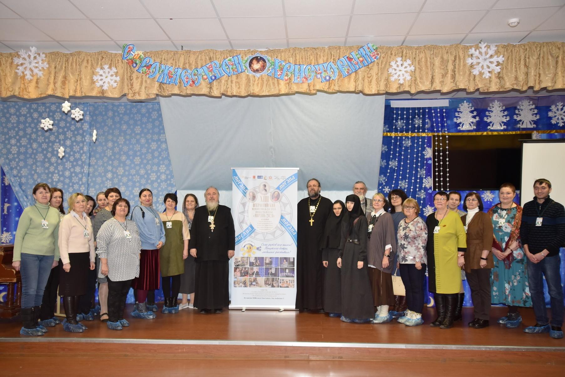 В Твери медиапедагогам рассказали о духовно-нравственном воспитании молодёжи