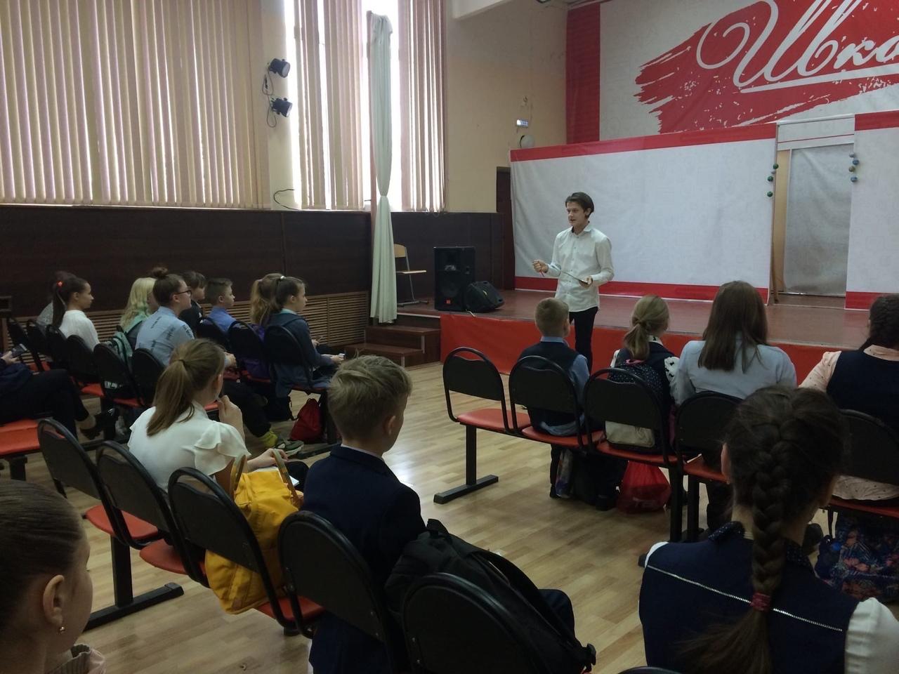 Тверские школьники научатся самоуправлению на молодёжном форуме