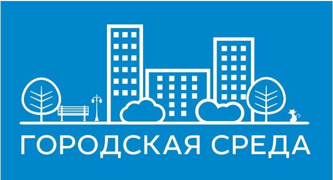 Тверские власти собирают предложения по благоустройству города