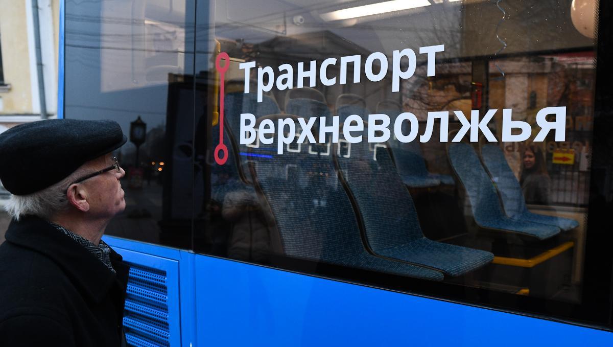 В Тверской области открыт набор водителей общественного транспорта с зарплатой от 45 тысяч рублей