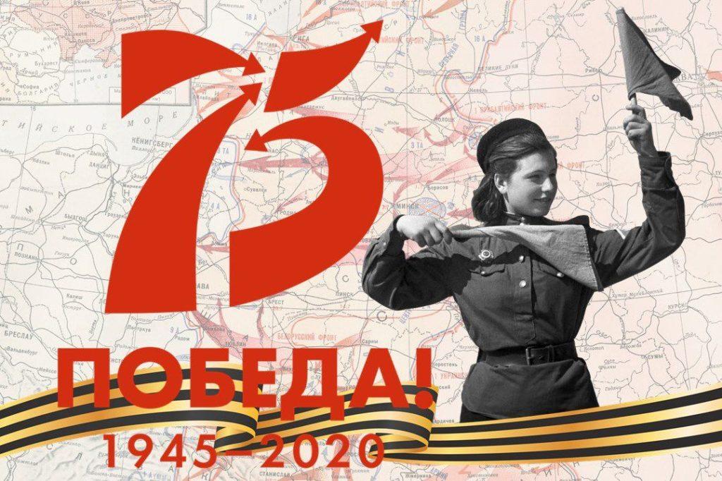 Ветеранские хоры Тверской области споют в честь 75-летия Победы
