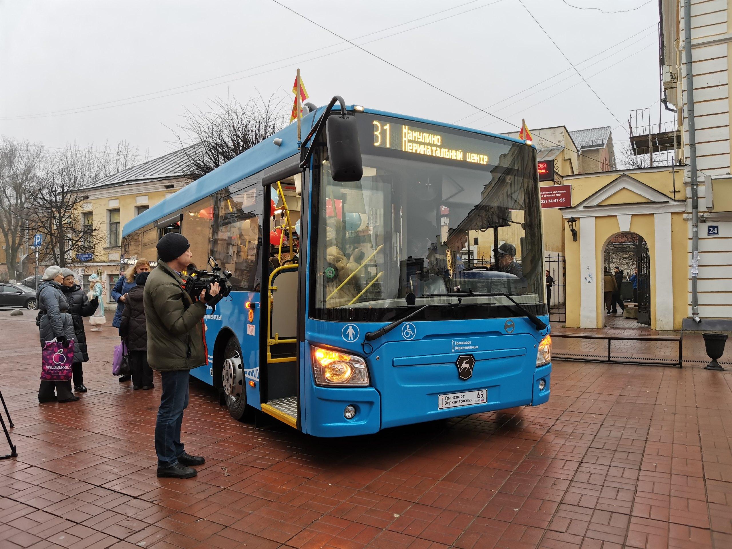Автобусы новой транспортной системы Твери будут выходить на линию порциями