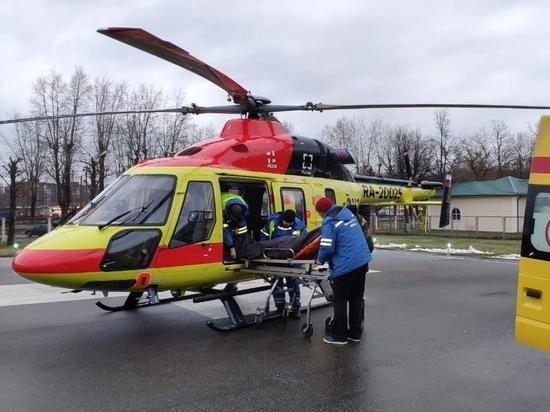 Вертолет экстренно доставил жителя Ржева в Тверь