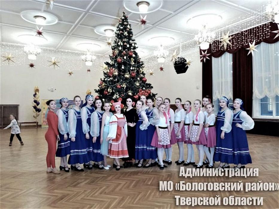 Танцоры из Тверской области стали призерами международного конкурса