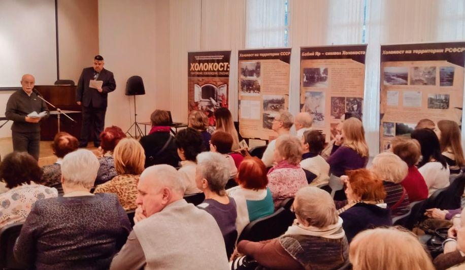 В Твери открылась выставка «Холокост: уничтожение, освобождение, спасение»