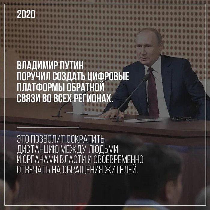 В Тверской области будут развивать диалог власти и граждан через соцсети