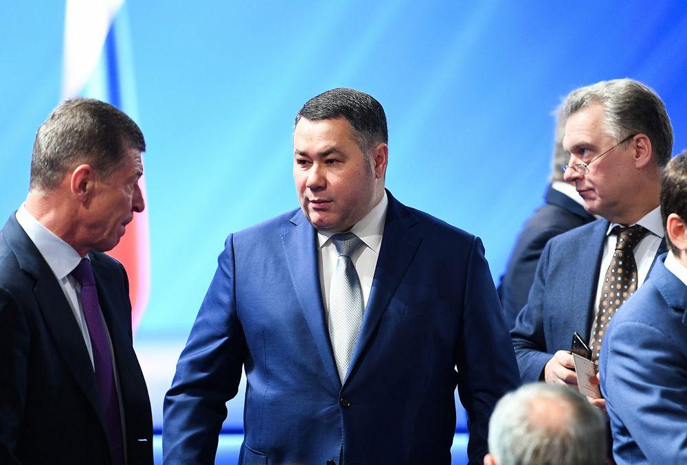 Игорь Руденя присутствовал на оглашении Послания Президента России Федеральному Собранию