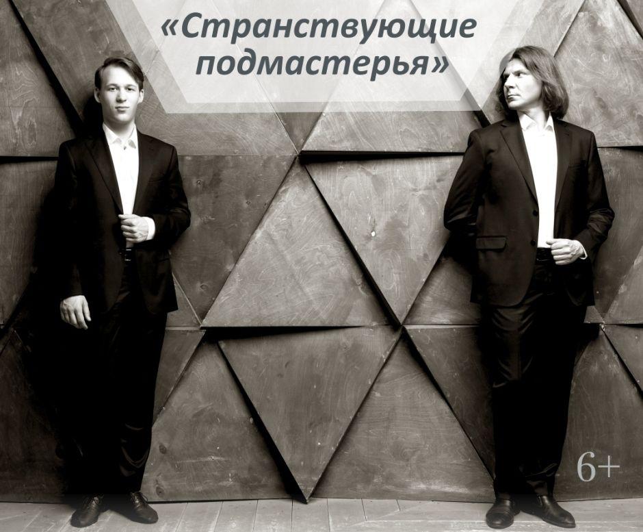 В Твери пройдет концерт органной музыки