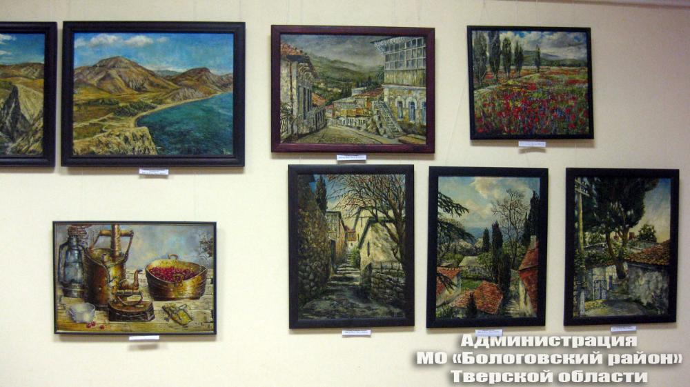 В Бологое открылась выставка «День радости»