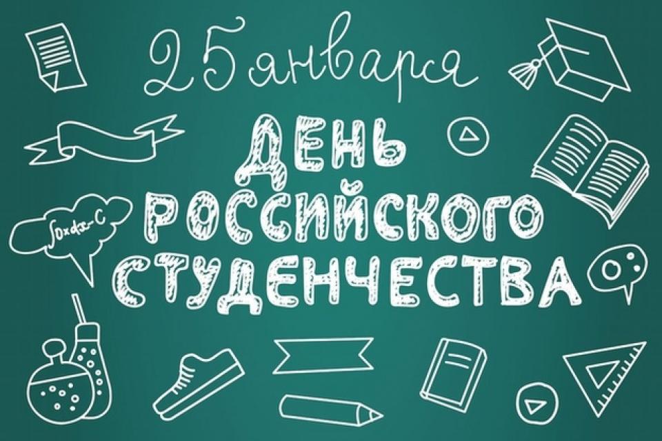 Игорь Руденя поздравил студентов Тверской области