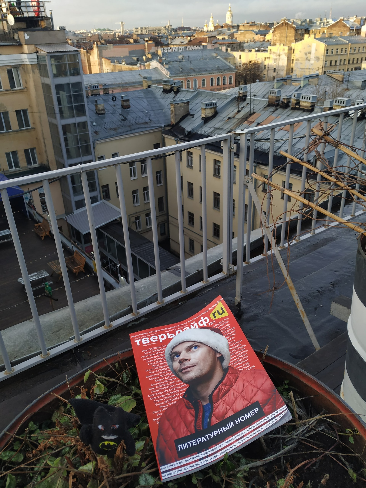 Новогоднее путешествие журнала «Тверьлайф»: Питер