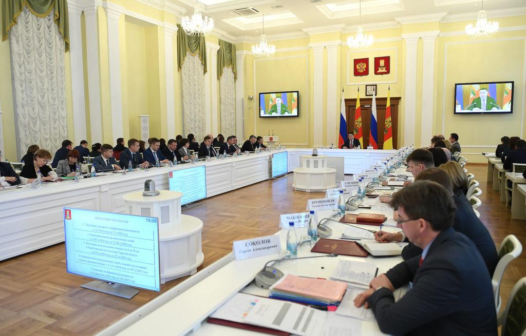 Нацпроект «Демография» в Тверской области: какой будет программа до 2025 года