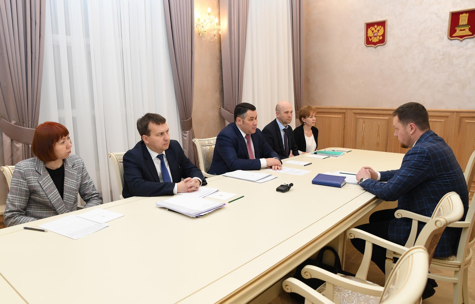 Игорь Руденя провел встречу с исполняющим полномочия главы Ржева Романом Крыловым