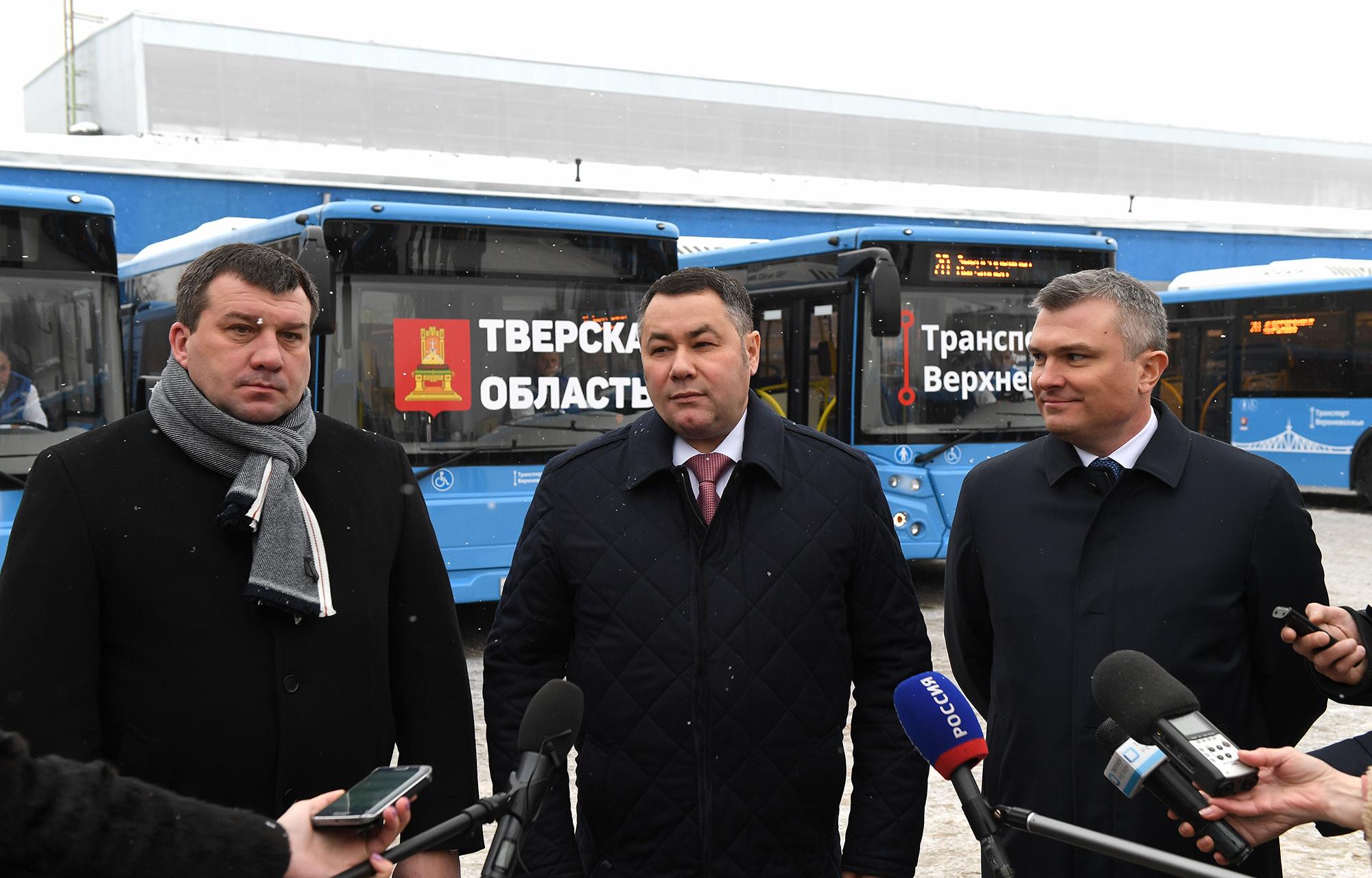 Игорь Руденя: Тверская область переходит на качественно новый уровень работы общественного транспорта