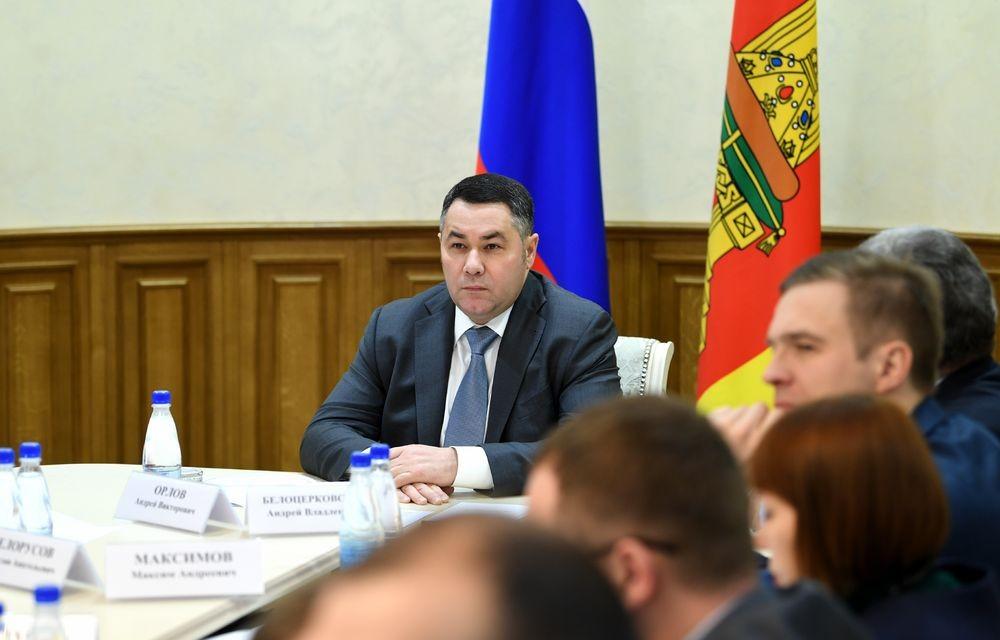 В Тверской области обсудили подготовку к юбилею Великой Победы