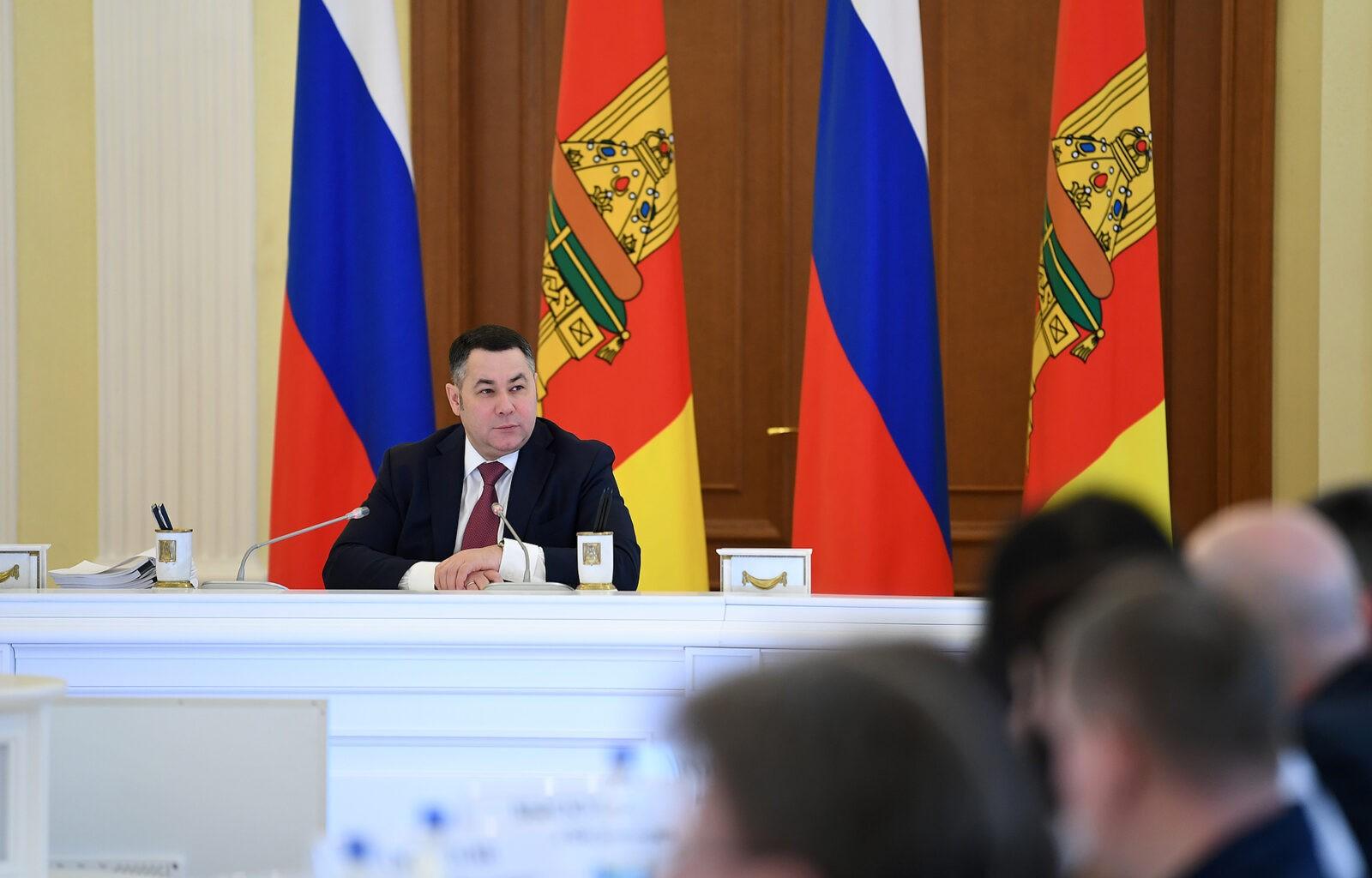 Игорь Руденя: ключевая цель развития экономки Тверской области — повышение качества жизни людей