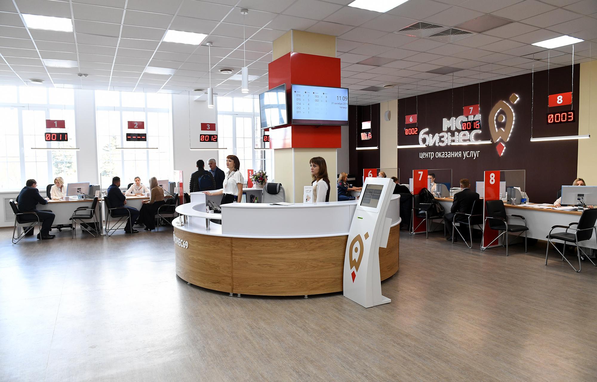 В тверском центре «Мой бизнес» эксперты Банка России проведут лекции и консультации о финансах