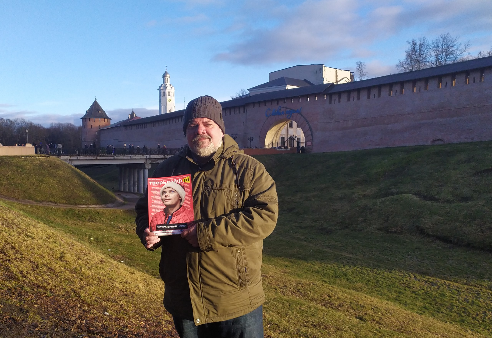 Новогоднее путешествие журнала «Тверьлайф»: Великий Новгород