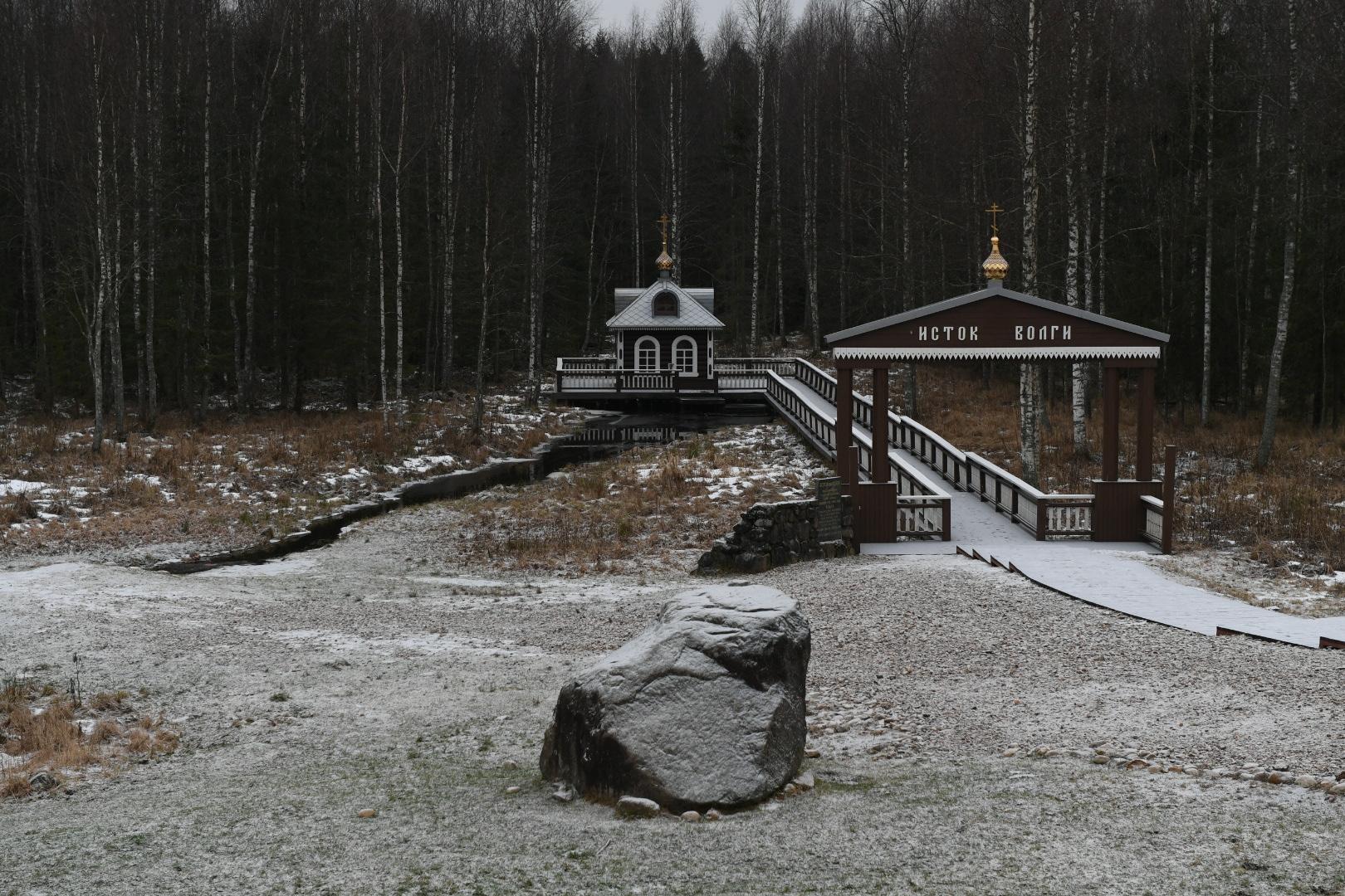 Игорь Руденя в праздник Крещения Господня посетил исток Волги  ФОТО