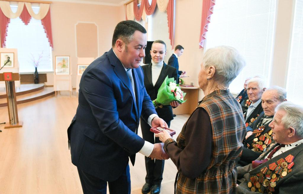 Ржевским ветеранам вручили юбилейные медали «75 лет Победы»