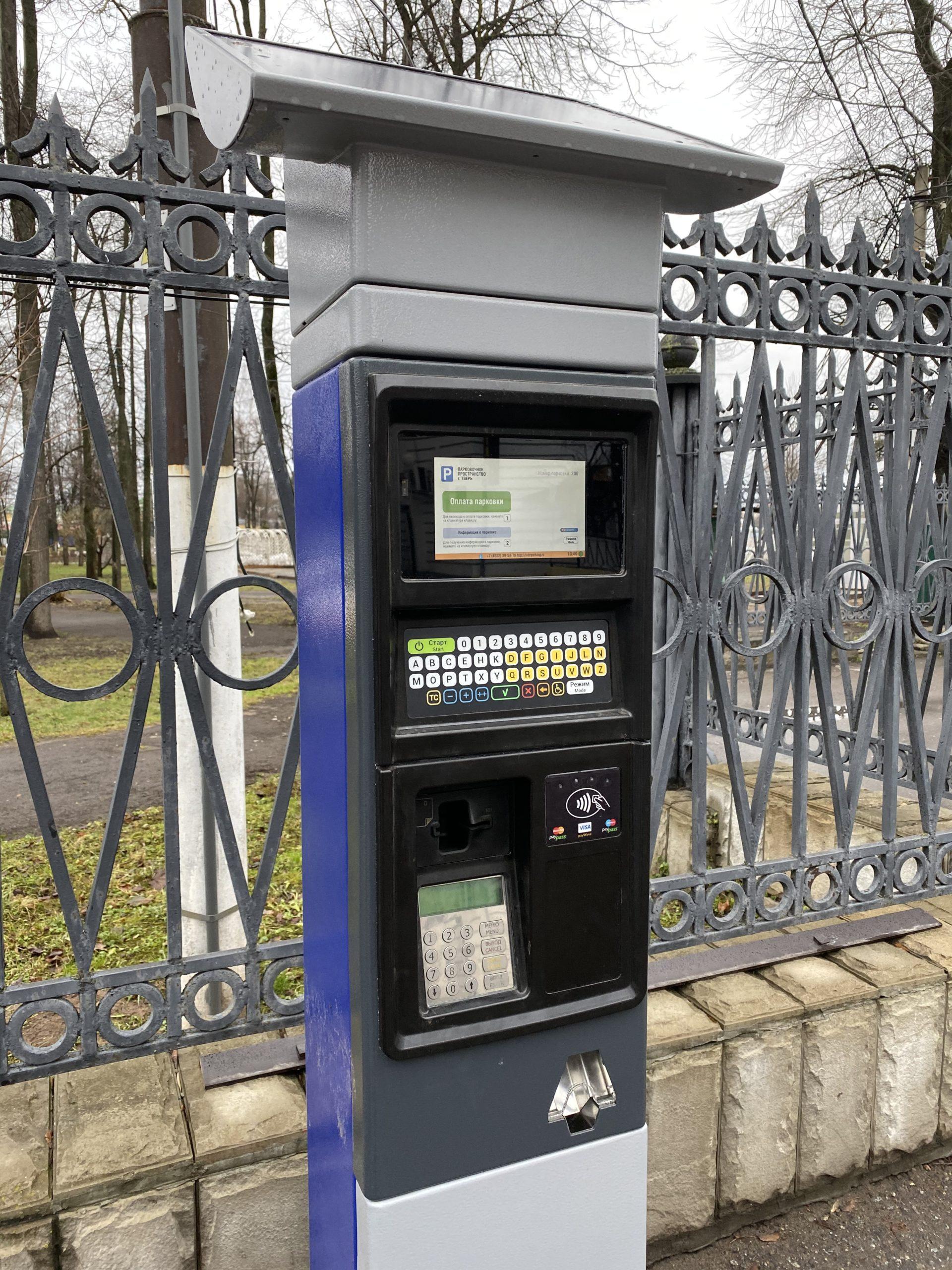 В центре Твери продлен тестовый режим новых зон платной парковки