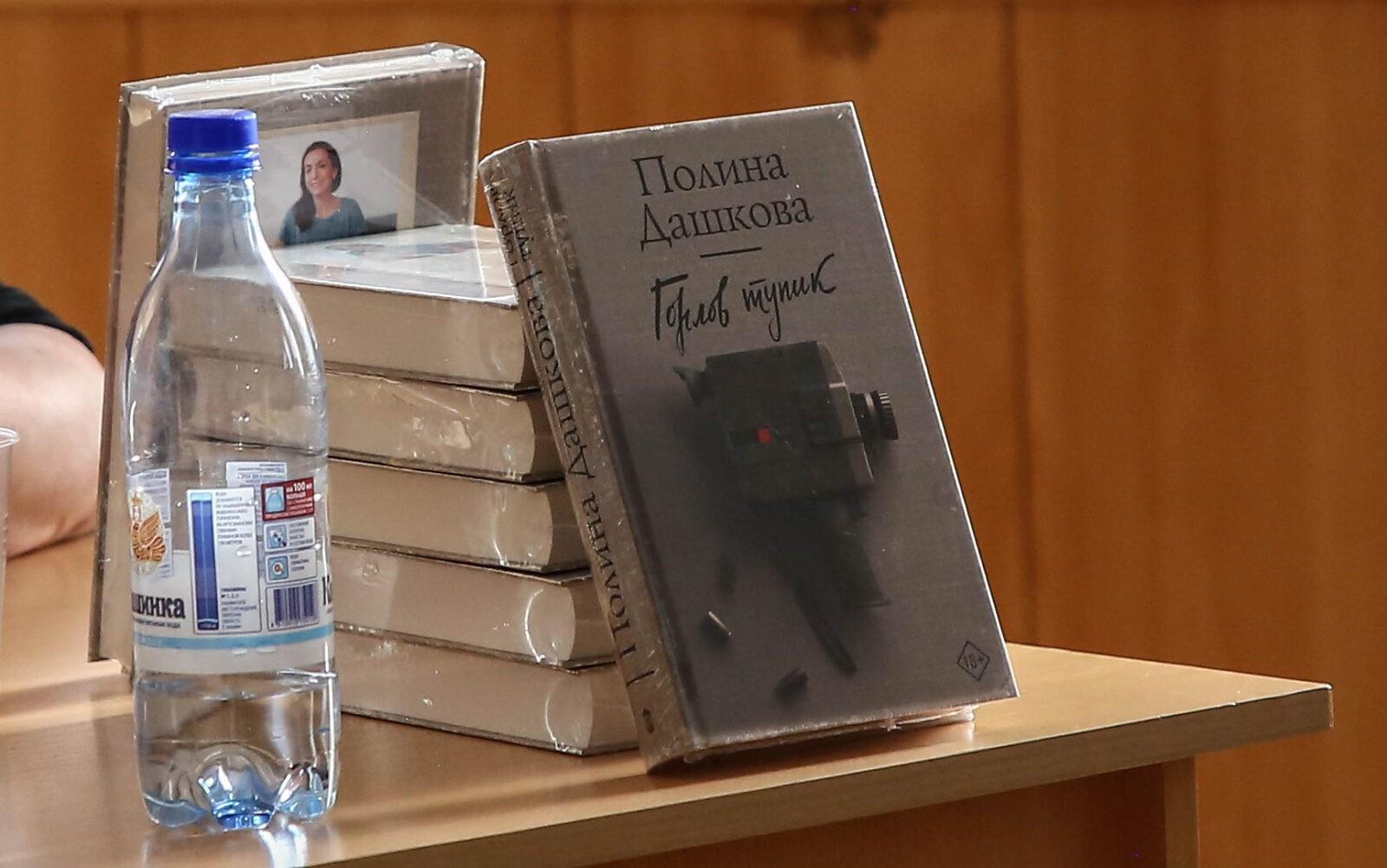 """Писательница Полина Дашкова рассказала """"Тверьлайф"""" о новых книгах"""