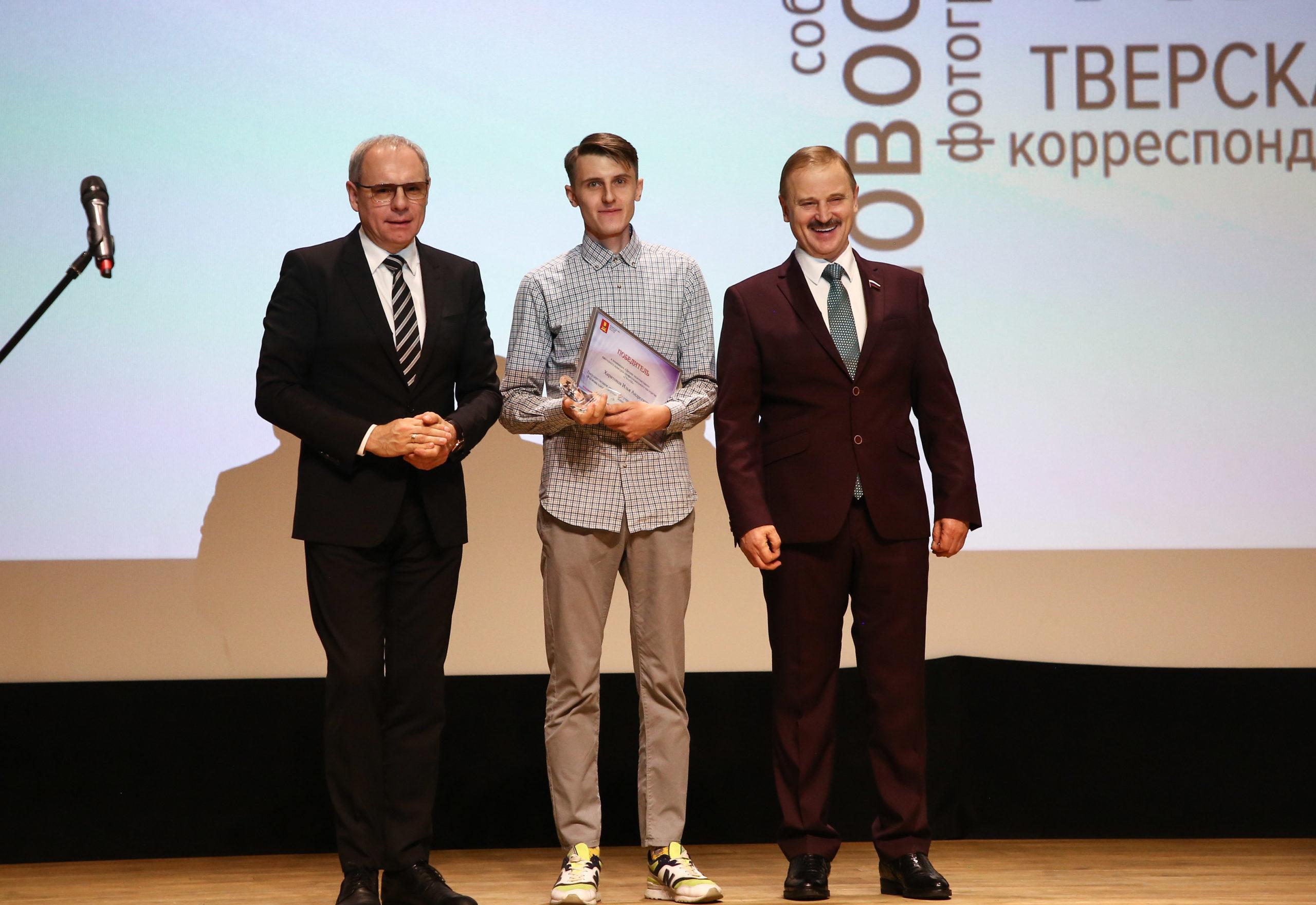 Сотрудников РИА «Верхневолжье» наградили на конкурсе «Грани» в Твери