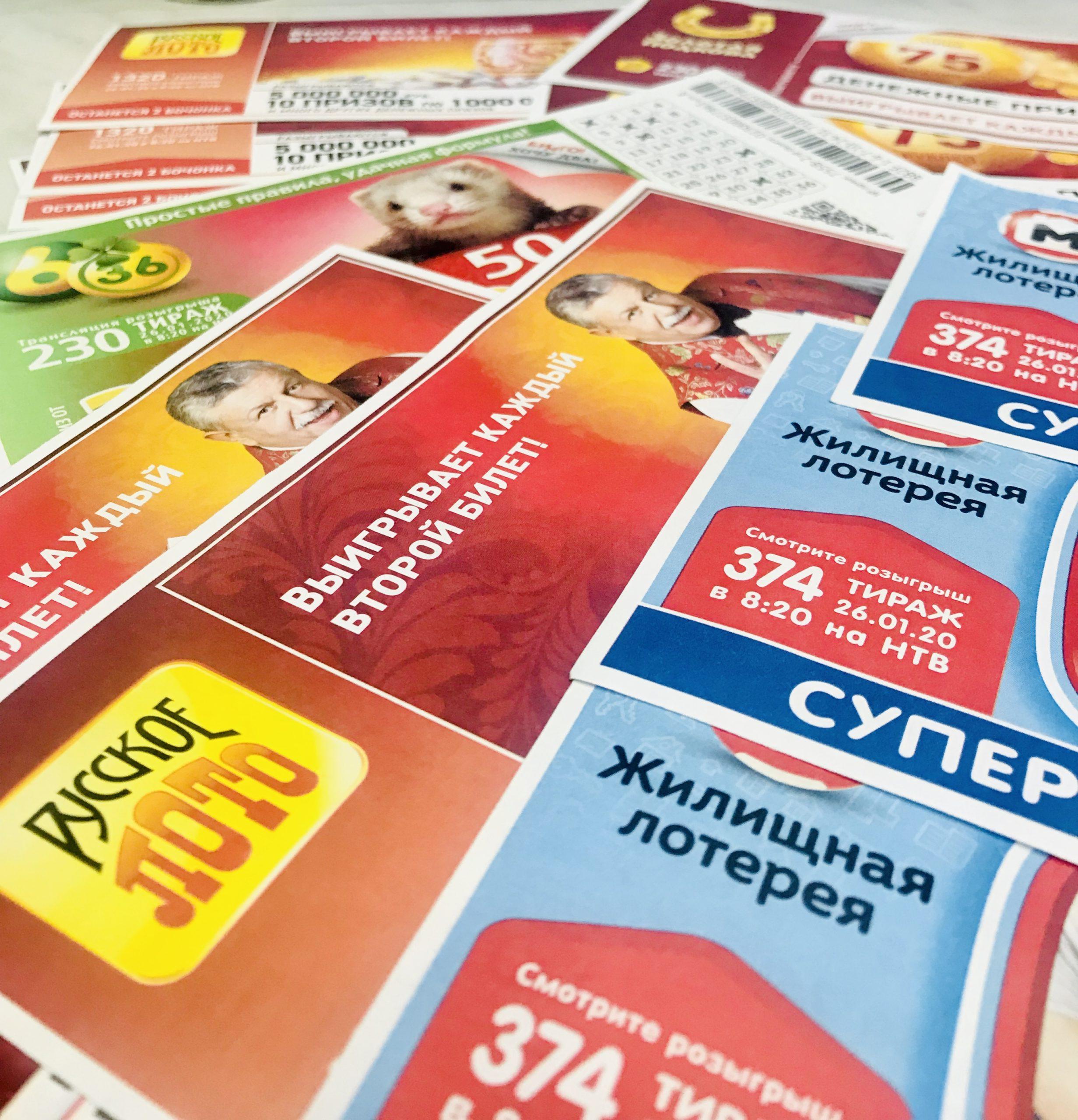 Клиенты Почты России в Тверской области выиграли в лотерею свыше 55 млн рублей