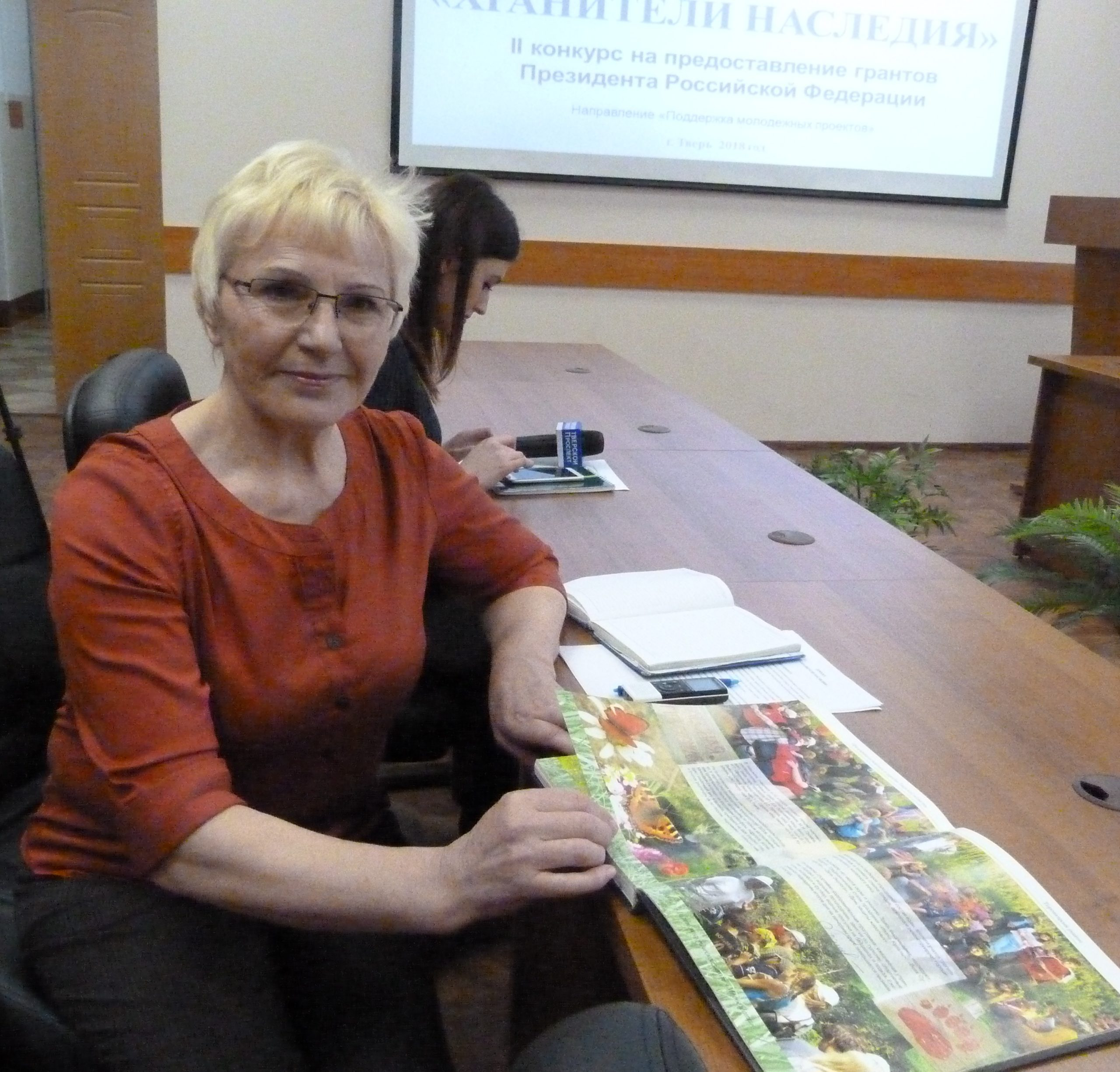 Таисия Кириллова: Контроль водоснабжения должен быть обязательно