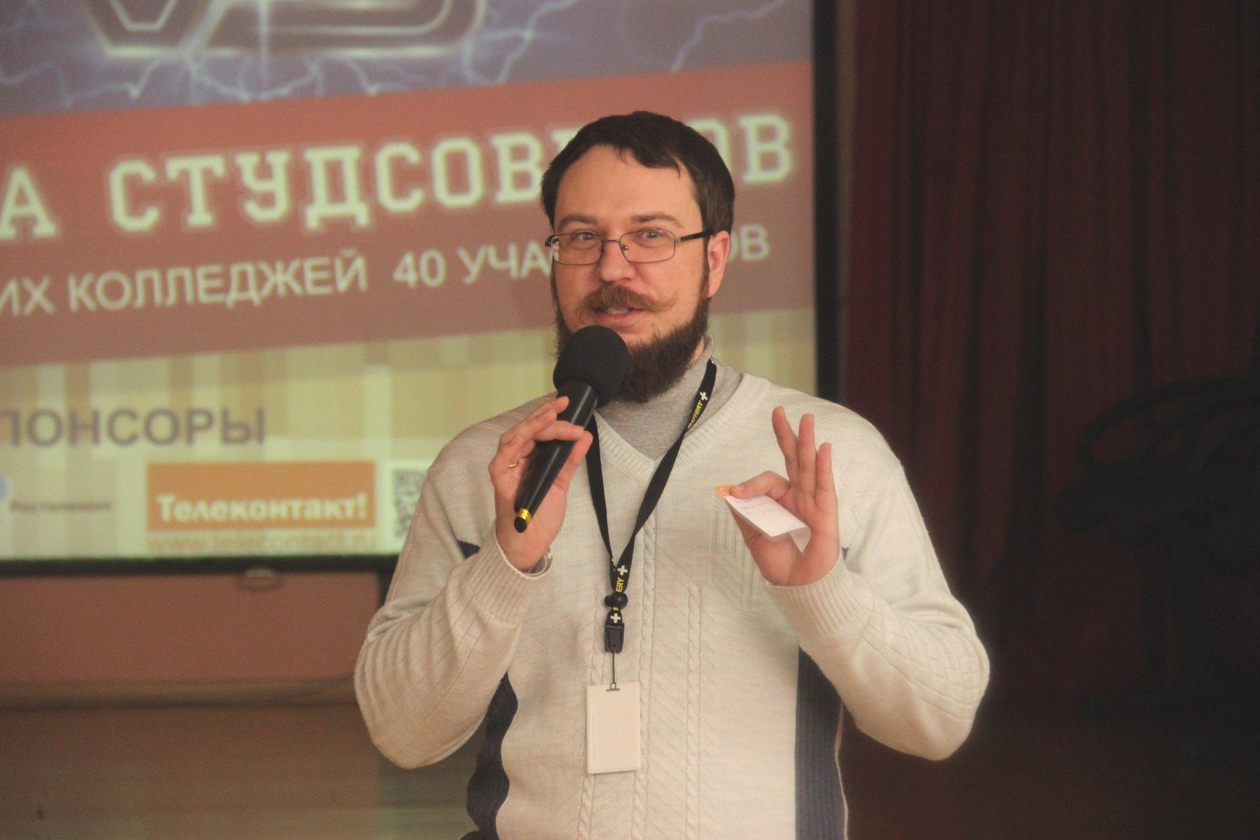 Юрий Зайцев: Молодежь должна чувствовать себя нужной