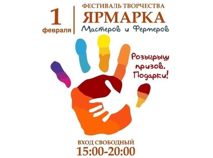 Жителей Твери приглашают на фестиваль творчества
